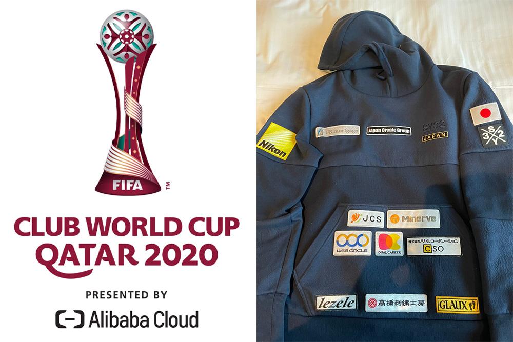 コロナ禍で挑んだFIFAクラブワールドカップ Qatar 2020 vol.01